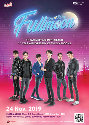 Fullmoon The Party 1st Fan Meeting in Thailand
