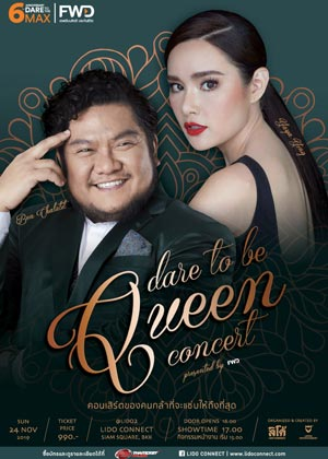 FWD x LIDO CONNECT Present<br>'DARE TO BE QUEEN CONCERT'