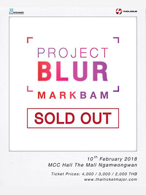 ''PROJECT BLUR'' MARK and BAMBAM