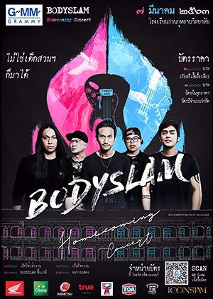 Bodyslam homecoming concert