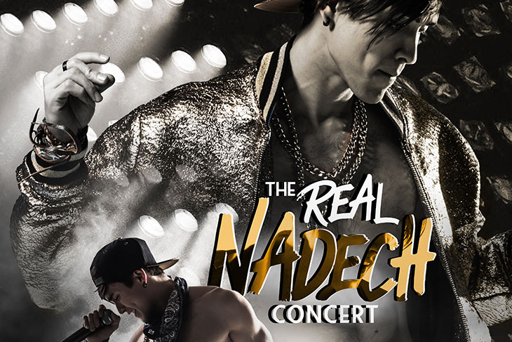 The Real Nadech Concert